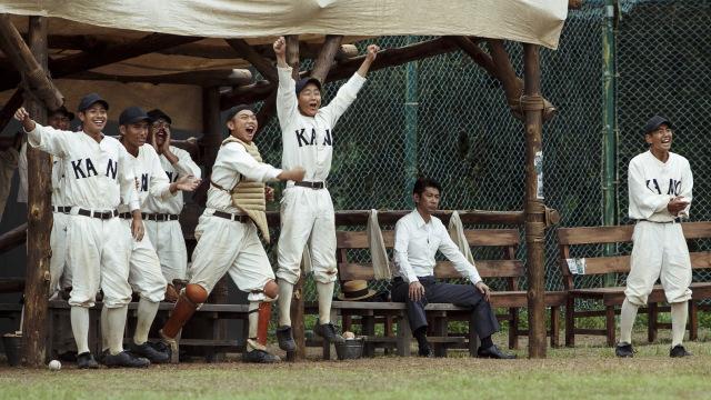 Kano movie