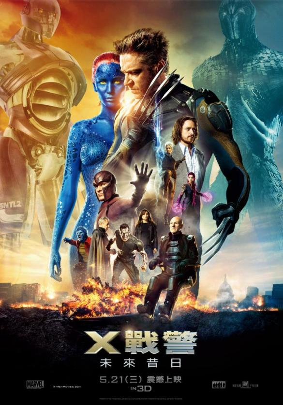 X-Men: Days of Future Past (2014) Directed byBryan Singer, Produced by Lauren Shuler Donner, Bryan Singer, Simon Kinberg, Hutch Parker; Screenplay by Simon Kinberg; Story by Simon Kinberg Matthew Vaughn Jane Goldman Based onDays of Future Past  by Chris Claremont John Byrne