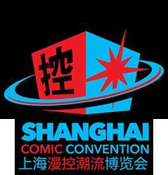 shanghaicomiccon
